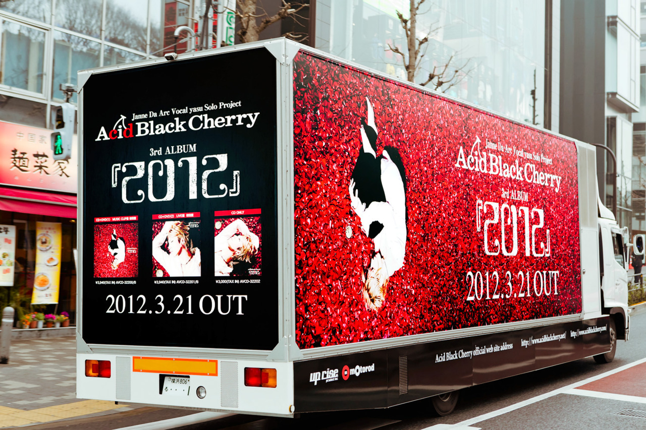 "Acid Black Cherry ""2012"" promo truck in Harajuku."
