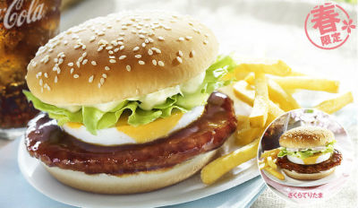 Teritama Burger - McDonalds Japan This is a teriyaki burger with eggy egg! It actually makes a big different. I like this burger much more than a normal teriyaki burger that doesn't have the egg inside. Teritama is a great combination only available for a limited time. Mmmm They also have ones with cheese or sakura sauce. Must try!