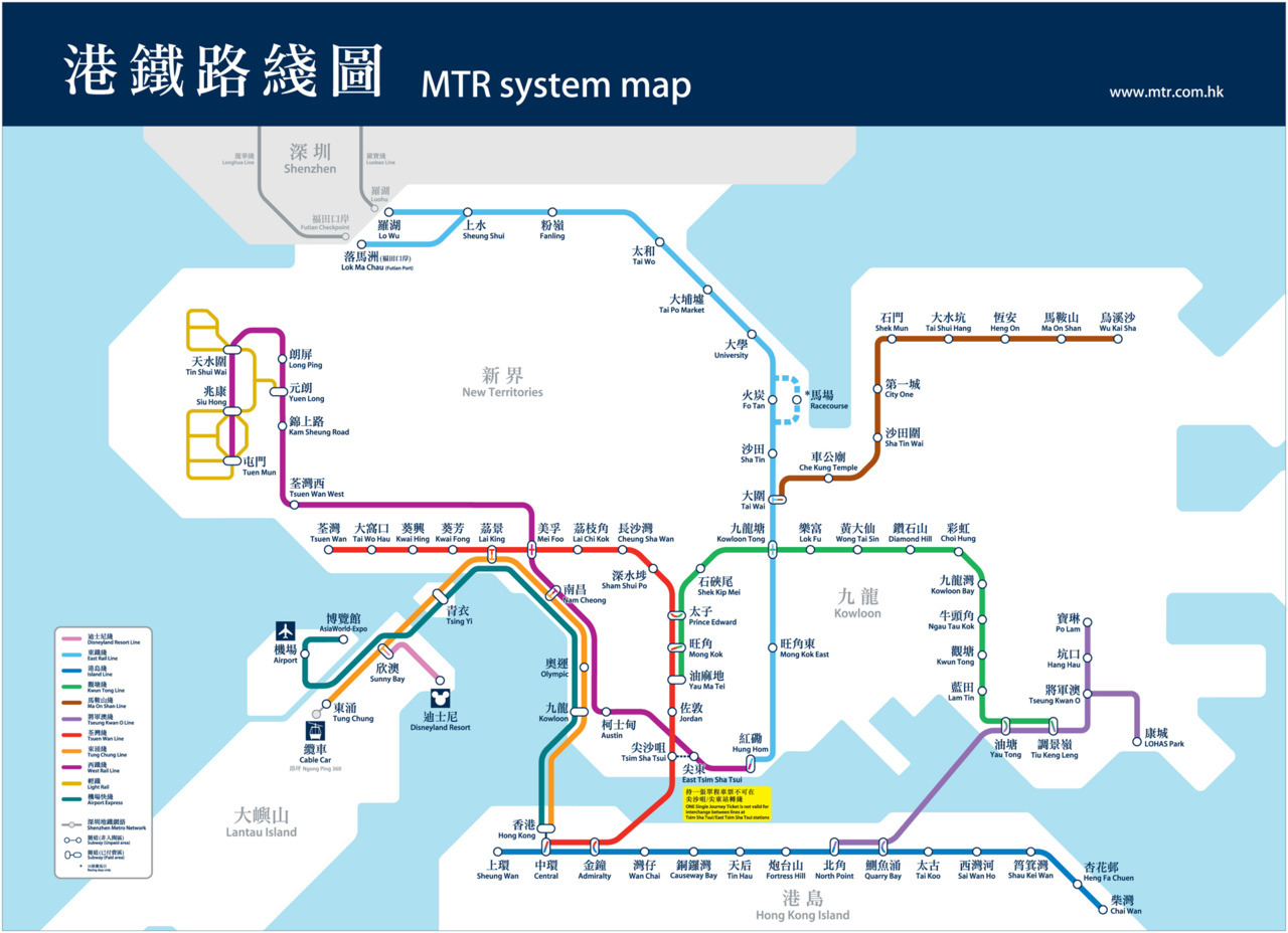 Official Map: Hong Kong MTR Opened in 1979, the Hong Kong MTR (Mass Transit Railway) has a very clean, easy to understand map that visually owes a debt to its previous colonial owners - the UK - via the London Tube map. Have we been there? No (the airport by itself doesn't count). What we like: Clean and elegant, even with the bilingual requirements of the map. Some unusual but lovely colours for some of the routes, especially the teal used for the Airport Express line. What we don't like: The light rail network, which comprises some 69 stations, is relegated to a few random-looking lines with only stations that interchange with the MTR shown. I'm not sure what the meaning of the coloured marks inside interchange stations is: some are straight, others are curved, others cross over each other. An indication of platform layout, perhaps… but it all seems a bit unfathomable to me without any indication in the map's legend. Our rating: Simple, clean, effective. An excellent map. Four stars.  (Source: MTR website)