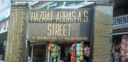 Hazrat Abbas (as) street in Mumbai, India.