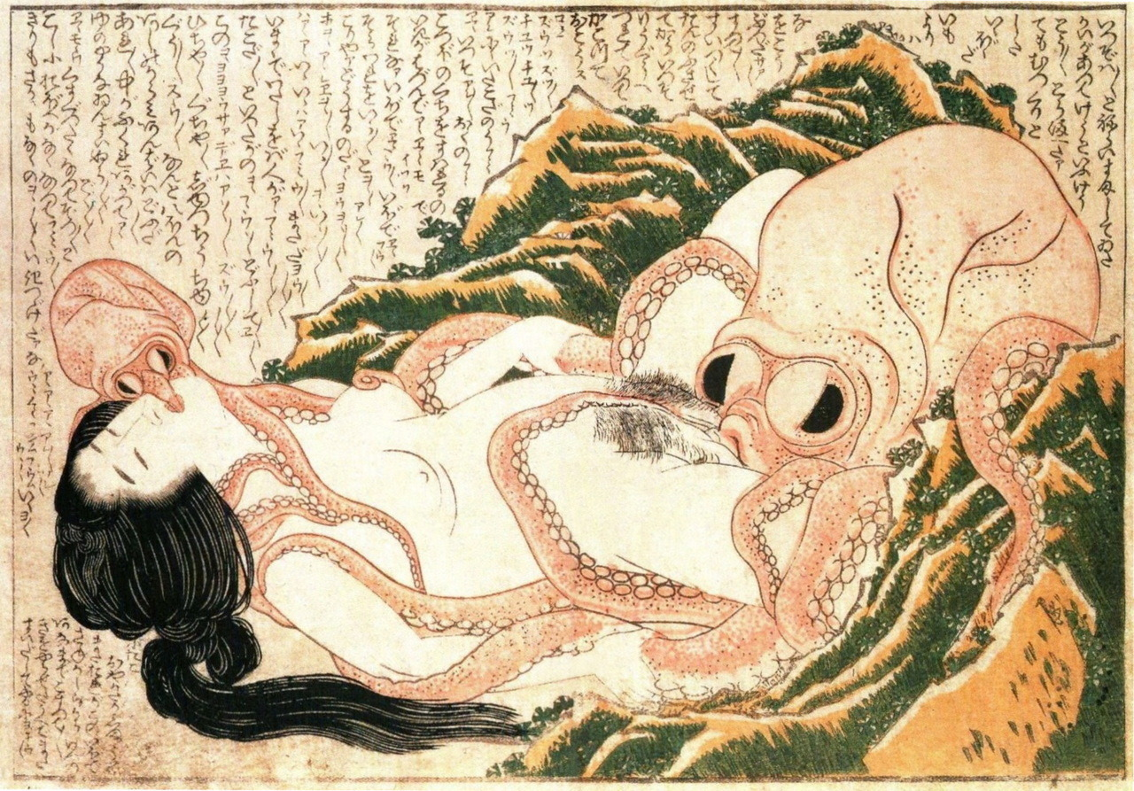 The Dream Of The Fisherman's Wife by Katsushika Hokusai