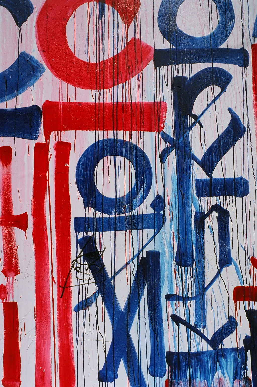 Detail of the Bowery Wall x Retna from an upcoming project.