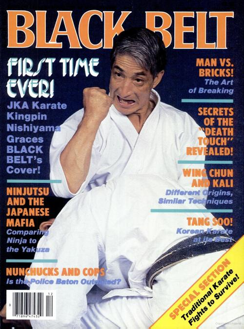 Shotokan Karate Master Hidetaka Nishiyama on the cover of Black Belt Magazine, December 1986