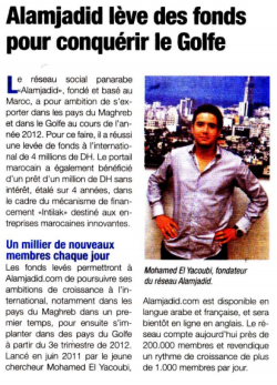 Journal le Matin du Sahara du 5 Avril 2012