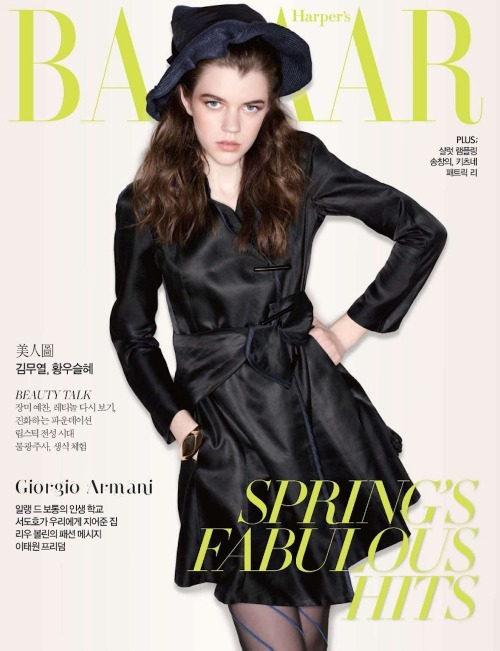 Antonia Wesseloh covers the April issue of Harper's Bazaar Korea lensed by Fred Meylan.  Original Article