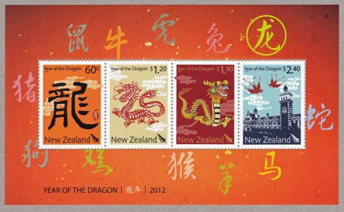 Date of issue: 5 January 2012Perforation 13.25 x 1360c - CalligraphyThe Chinese character for 'dragon' on the 60c stamp is from the Xi Xia Song stone monument, carved in the 'Lishu' calligraphy style.$1.20 - Paper-cut Dragon$1.90 - Dragon LanternThe dragon lantern featured on the $1.90 stamp was used in the Auckland Lantern Festival, which marks the end of the 15-day Chinese New Year celebrations$2.40 - Dunedin Railway StationDunedin was one of the earliest settlements for Chinese immigrants in New Zealand. The Year of the Dragon began on 23 January 2012