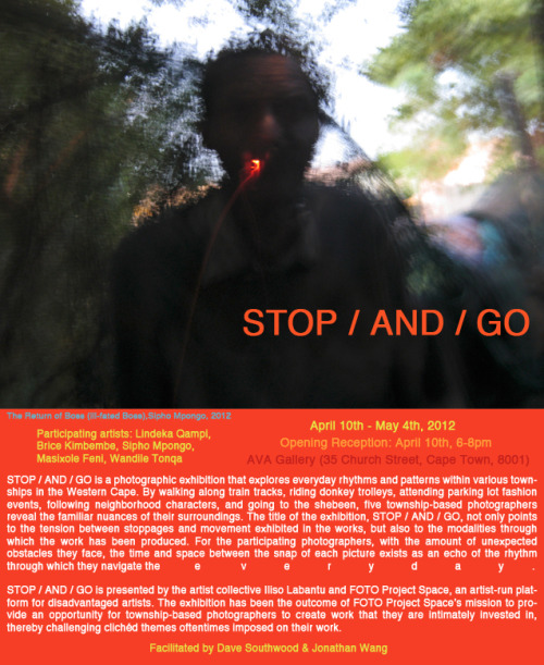Join us for STOP / AND / GO, an exciting photography exhibition presented by Iliso Labantu and FPS at the AVA Gallery. This exhibition is a survey of the individual projects our photographers have been working on for the past year. A culmination of sorts!