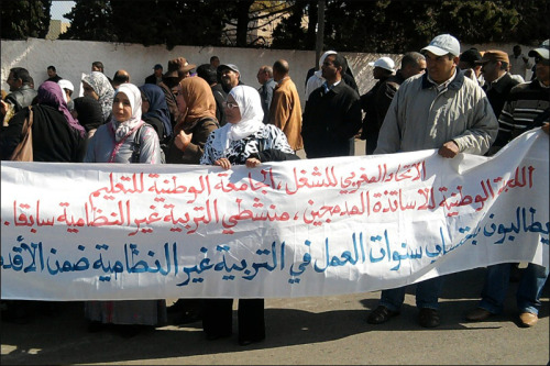 Morocco to withhold pay from protesters The Moroccan government announced last week that it would restrict pay from protesting employees. The decision met with widespread discontent. Protests have flared in Morocco since the global financial crisis in 2007. Conditions deteriorated substantially last year in the wake of the Arab Spring with the spread of demonstrations across the region. Protests in 2011 nearly doubled compared to those in previous years. via