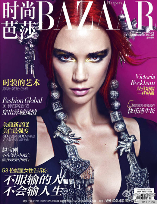 Victoria Beckham on the cover of Harper's Bazaar China