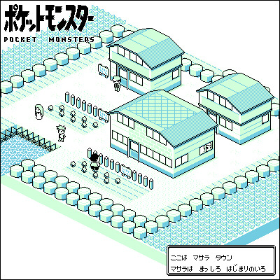 - Pallet Town - Isometric version -