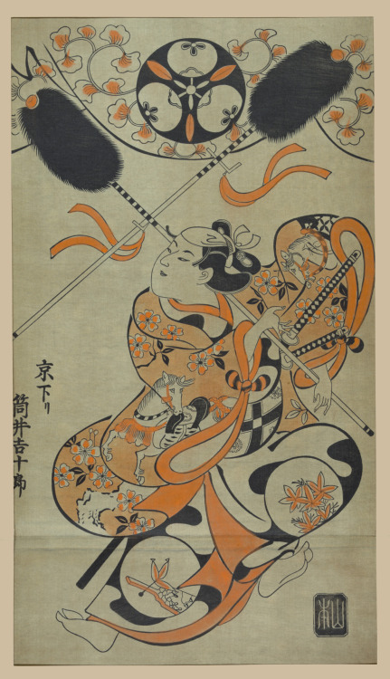 Title: The spear dance Creator(s): Torii, Kiyonobu, 1664-1729, artist Date Created/Published: 1704, printed later