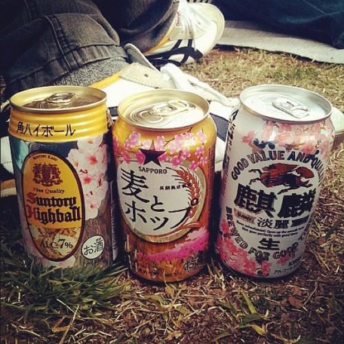 Celebrating Hanami with Sakura beer! 🌸🍻 (Taken with Instagram at Yoyogi park, Tokyo)