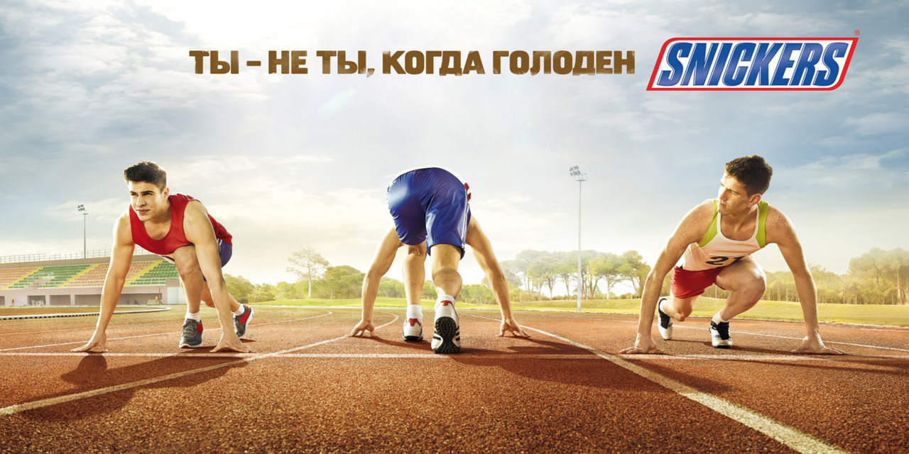Snickers You're not yourself when you're hungry AGENCY: BBDO Moscow, Russia
