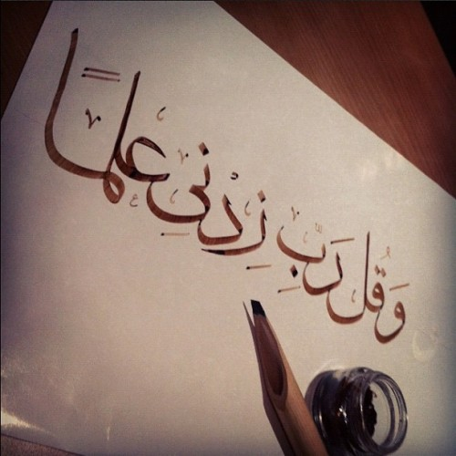 "sbalubaid:  #arabiccalligraphy #calligraphy #quraan #thuluth وقل رب زدني علماً (Taken with instagram) Full verse translation. Words in Italic are the translation of the shown calligraphy above: ""So high [above all] is Allah , the Sovereign, the Truth. And, [O Muhammad], do not hasten with [recitation of] the Qur'an before its revelation is completed to you, and say, ""My Lord, increase me in knowledge.""  Tweet  // ]]]]>]]>"