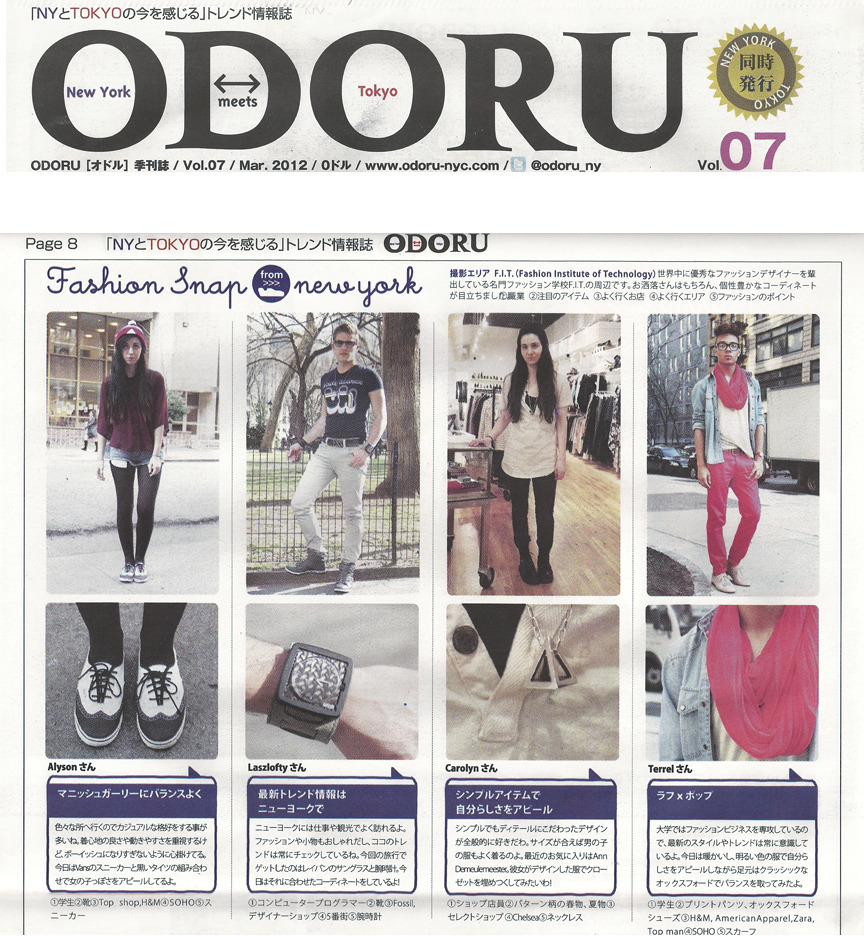 alysonromanok: I was featured in ODORU, a New York meets Tokyo newspaper :) Alyson was featured in ODORU wearing the Leather Era Wingtip shoes, so cute!