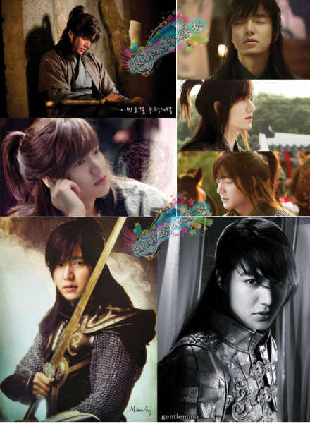 [Fanmade]  Lee min ho in Faith as tag