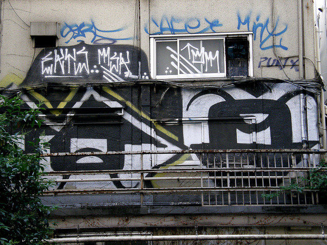 graffiti (グラフィティ ) #3019 by Nemo's great uncle on Flickr.QP
