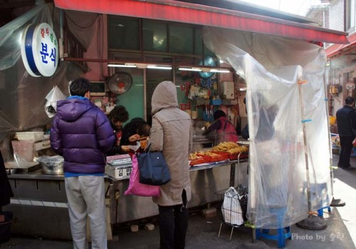 This store is called Bunsikjeom. Almost kinda street food and cheap light meal that you can have.