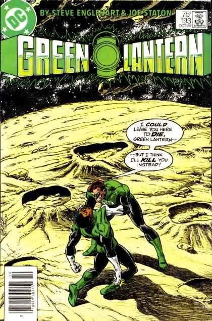 Green Lantern Vol.2 #193, October 1985. Cover by Joe Staton