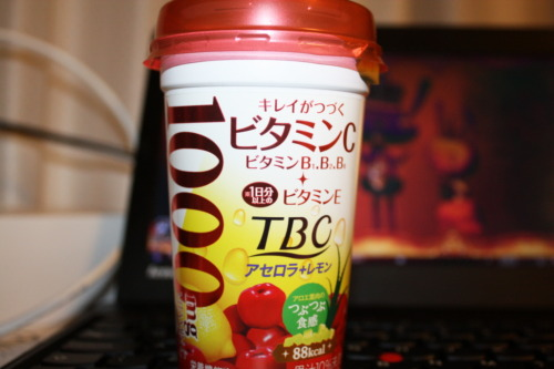 japan » meanwhile in japan » soft drink AKIRO: Ok, we have this drink. Do you know a good selling name for it which has three letters and no electronic company is using it yet? MASASHI: TBC? AKIRO: OK, that sounds great!