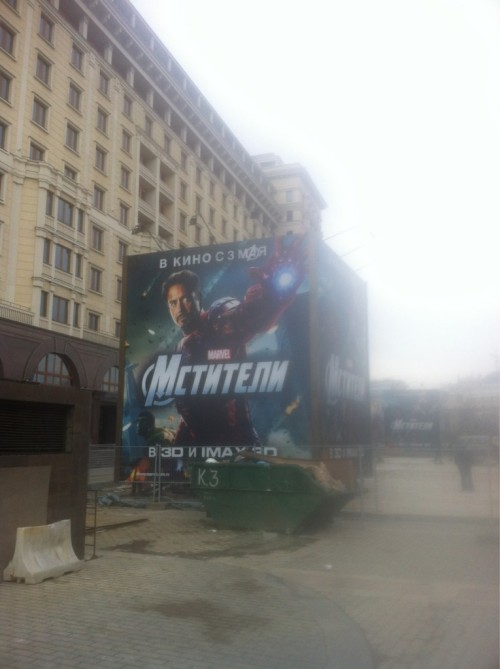comicbooks:  Avengers Russian movie poster, photographed by WWE Champion CM Punk