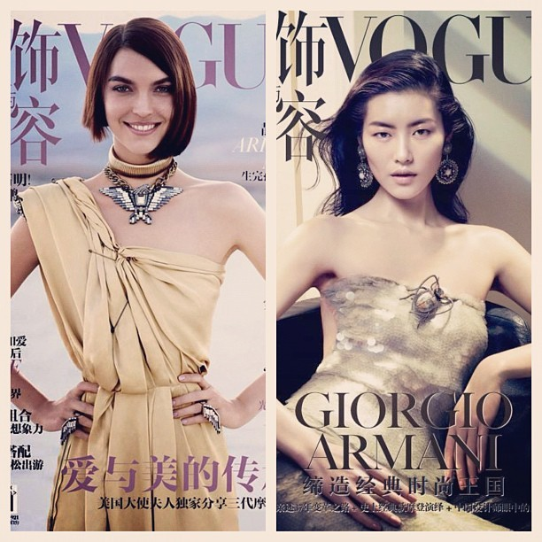 Robbery. Liu = supplement. #Vogue China May 2012. #fashion #magazine #cover  (Taken with instagram)