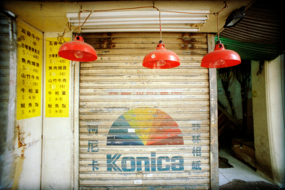 "singleelderly:  ""I am really disappointed to be in an era without Konica films."" 10 years later, I don't want to hear somebody say, ""I am really disappointed to be in an era without any film"" - so shoot more film to preserve this precious culture : ) (by LC-Wide and Lomography CN800)"