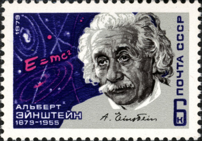crookedindifference:  USSR stamp dedicated to Albert Einstein