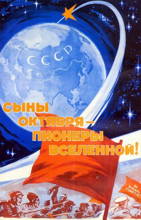 The Soviets have some of the best propaganda.