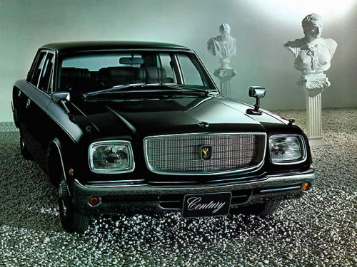 "Toyota Century ""The vehicles' interiors are usually ordered in wool cloth, rather than the leather seen in many luxury cars; leather is not as quiet as cloth when sat upon. The vehicle can be ordered in any color the purchaser desires, however, they are usually medium brown, burgundy or royal blue inside, with black exterior paint. White lace curtains are usually installed in the rear window, instead of tinted windows, which are perceived to attract unwarranted attention."""