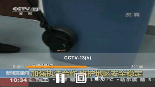 SopCast Android version is a general player. Supports android smart phone, pad, set-top-box and other devices with Android 2.2 . Besides playing SopCast P2P live channels, it also can play most types of local audio and video files, and URL-based streaming media. SopCast efforts to reduce CPU usage and only buffer data in memory, no harm to your storage. enjoy it! (source, download)