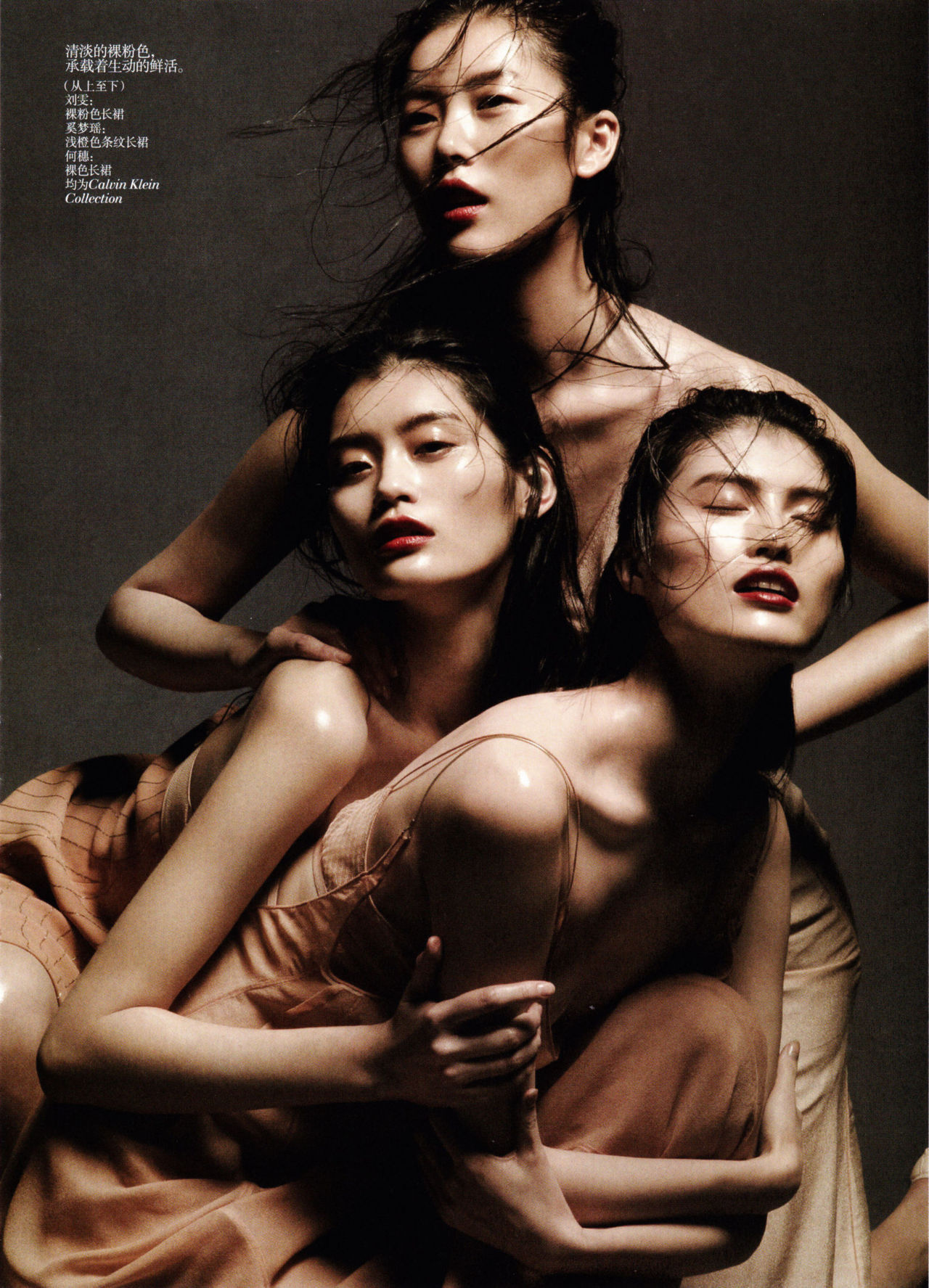 Ming Xi, Liu Wen, and Sui He by Daniel Jackson Vogue China May 2012