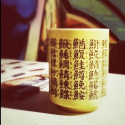 Green Tea in a japanese restaurant #japan #japan #tea #greentea #london  (Taken with instagram)