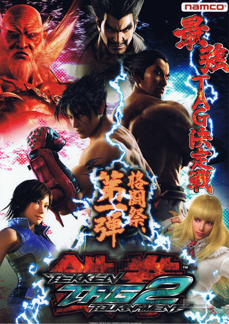 gamefreaksnz:  Tekken Tag Tournament 2 coming in September  Tekken Tag Tournament 2, featuring the largest player roster in Tekken history, will be launched this September on Xbox 360 and PS3.   AHHHHHHHHHHHHHHHHHHHHHHHHHHHHHHHHHHHHHHHHHHHHHHHHHHHHHHHHHHHHHHHHHHHHHHHHHHH!!!!
