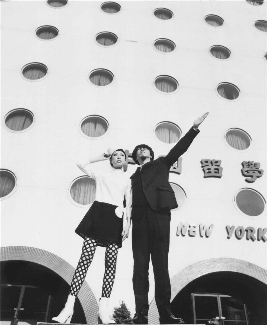 Pizzicato Five (Maki Nomiya and Yasuharu Konishi) (via inarbeitbegriffen:)