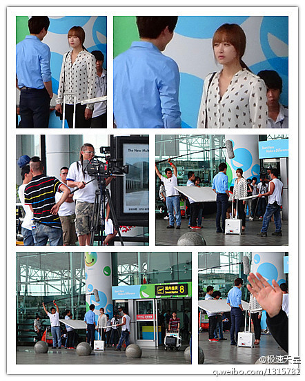 [ADDMORE/FANTAKEN] 120413 Victoria Filming Today -at Airport [2] Cr: 极速天皇 | welovevictoria   p.s. They filmed at Shenzhen Bao'an International Airport this afternoon.  -Vo