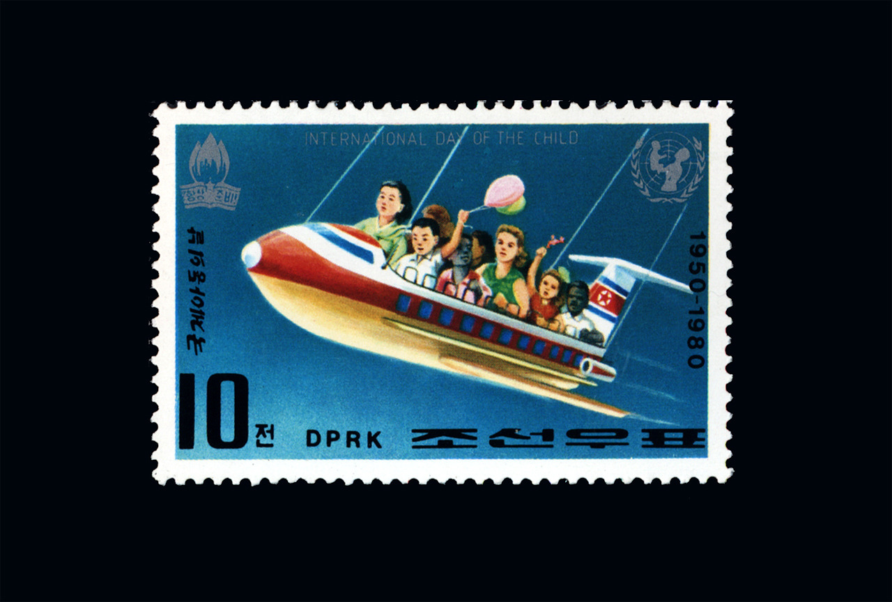 International day of the child. North-Korean stamp, 1980. Source: scanzen