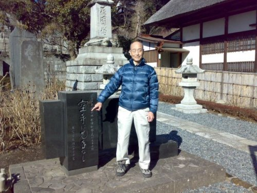"Shotokan Master Keigo Abe at the memorial of Gichin Funakoshi, the founder of Shotokan Karate, pointing to the second of his twenty precepts (Niju Kun). The precept reads: ""Hitosu, Karate Ni Sente Nashi"". This translates to: ""There is no first strike in karate."" (The word Hitotsu means ""one"" or ""first"" and precedes each rule, to place it at the same level of importance as the others.) My sensei (Hanshi M.A. Sharifi) received his third dan from Sensei Abe."