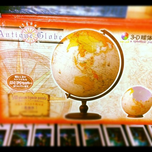 3D globe puzzle. Mmmmmmm (Taken with instagram)