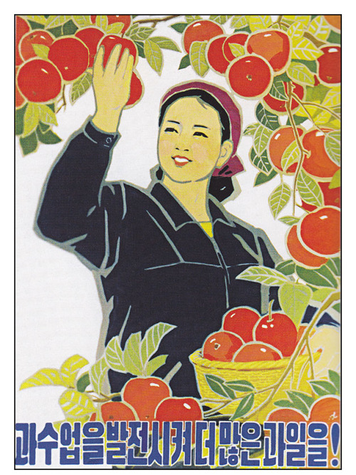 """Caress apples for optimal yield!"""