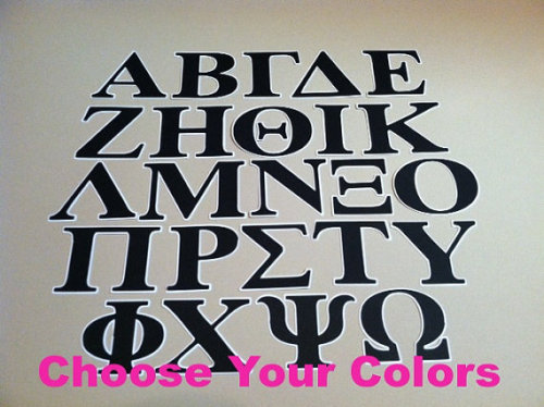 Set of three (3) Greek letters made to order in your specified colors! Perfect for sororities and fraternities. Letters measure two inches tall and will arrive in a small resealable bag.Please specify what colors you want in the comments section when checking out. If you do not specify, you will be shipped what is pictured (white base, black top). If the colors you need are not pictured above please let me know, I am happy to try and find paper that will match the colors you need (depending on the price of the replacement paper, price may vary slightly).Perfect for scrapbooking, card making, gifts, or decorations.Available Letters: Alpha, Beta, Gamma, Delta, Epsilon, Zeta, Eta, Theta, Iota, Kappa, Lambda, Mu, Nu, Xi, Omicron, Pi, Rho, Sigma, Tau, Upsilon, Phi, Chi, Psi, and Omega.These are made to order, please allow a few days for them to be made and shipped.They will be shipped promptly and properly packaged in a bubble mailer.