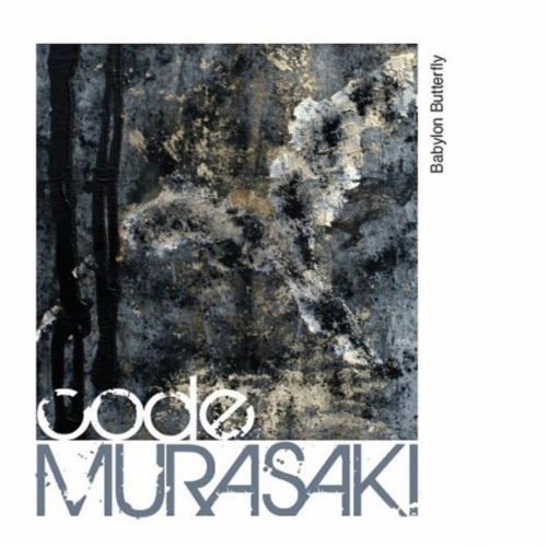 Code Murasaki - I'm Changed (feat. GI) [House of Lies Season 1]