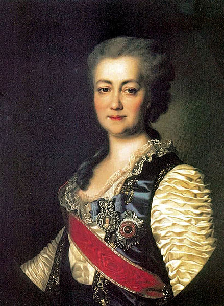 Princess Vorontsova-Dashkova, 1784Yekaterina Vorontsova-Dashkova, the closest female friend of Empress Catherine the Great and a major figure of the Russian Enlightenment.