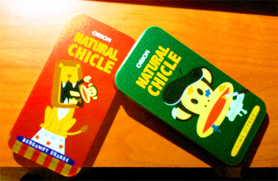 choiceswag:  Korean Paul Frank gum I got today, phone camera doesn't do justice on the shinee-ness of these gum cases