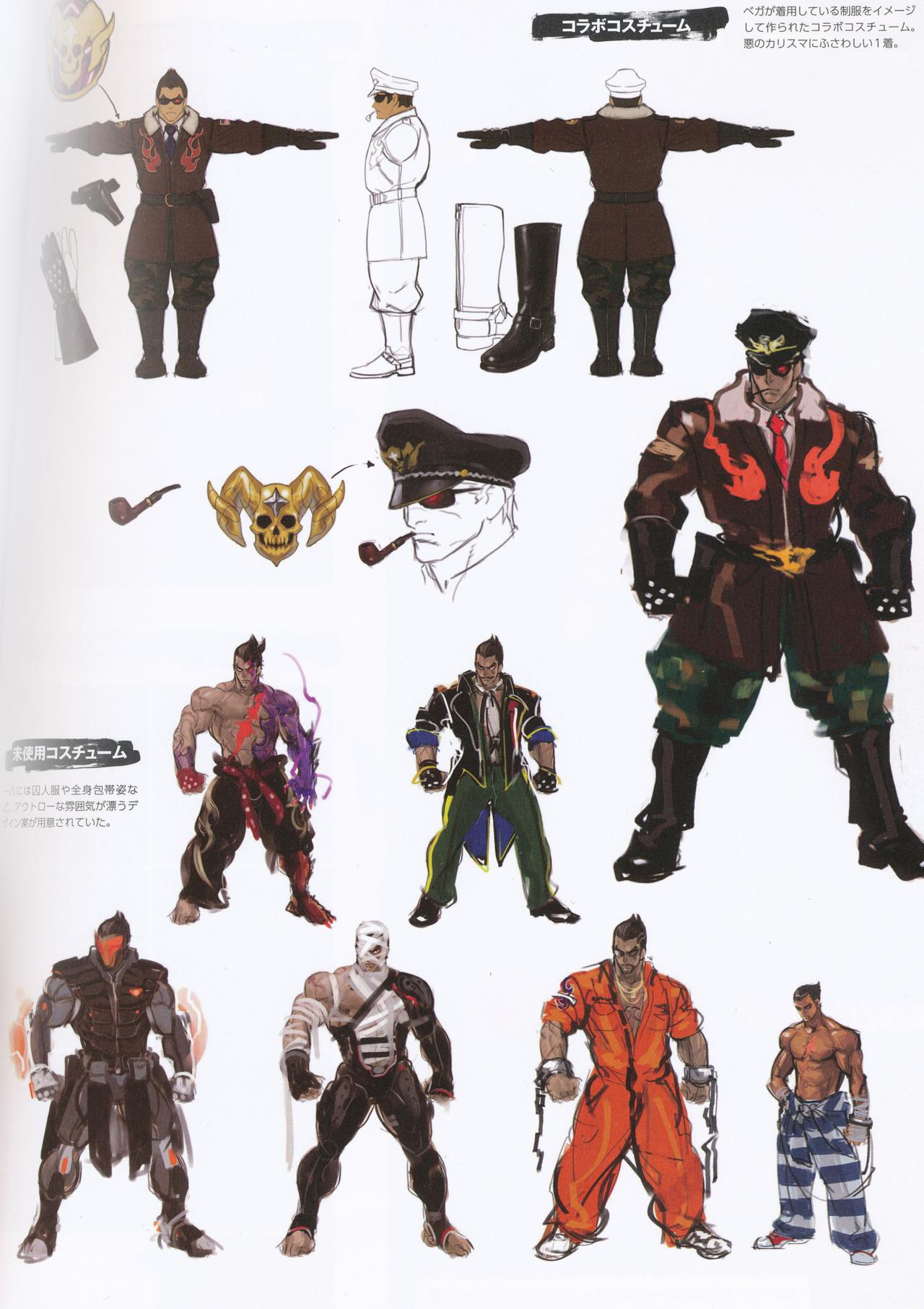 Street Fighter X Tekken: Juri Swap Costume 2012 pc game Img-2