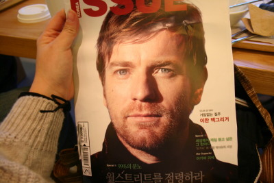 Ewan McGregor- good looking in any country.