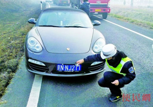 Porsche driver uses toothpaste to avoid the law, fails.