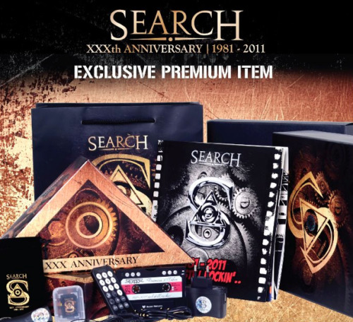 Box set MP3 Search