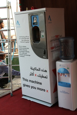 RVMs (reverse vending machines) everywhere near the TEDxSummit village area.