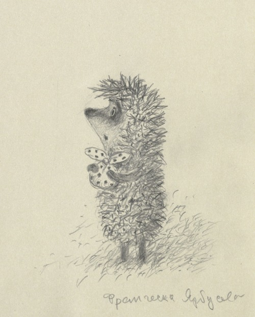c86:  Francesca Yarbusova - Concept drawing for Hedgehog in the Fog